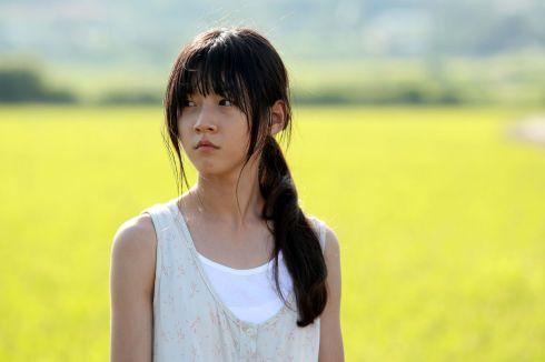 Una chica en mi puerta (Dohee-ya, July Jung, 2013)