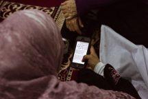 Aplicación para leer el Coran en el smartphone