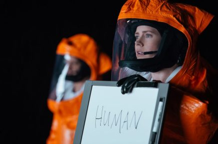 arrival-1024x682
