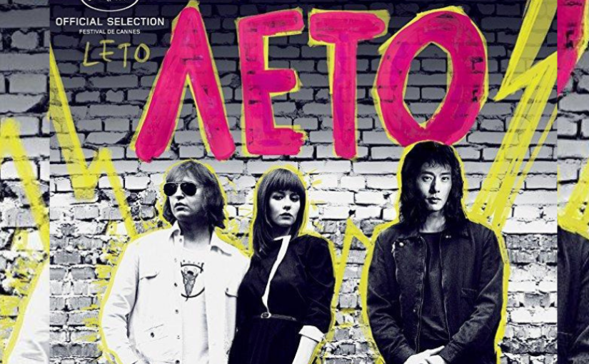 Leto: el rockrojizo