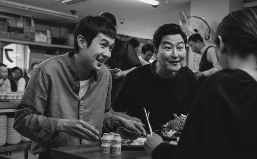 Estrenará Cineteca Nacional versión blanco y negro de 'Parasite'